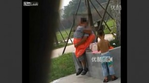 Casal chinês