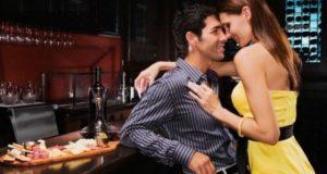 Linguagem Corpora no Bar